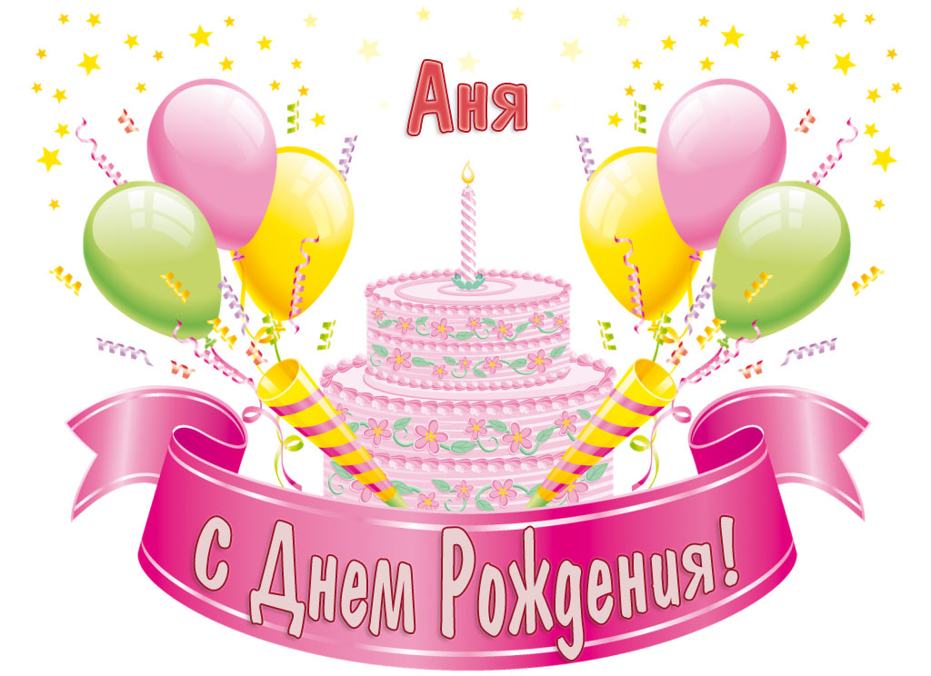 http://dayname.ru/imgbig/name_25157.jpg