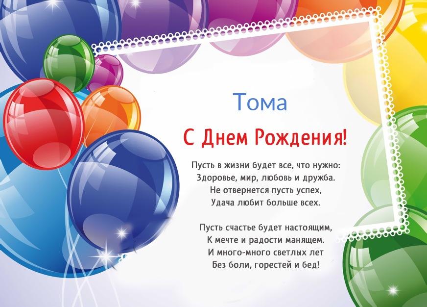 http://dayname.ru/imgbig/name_71285.jpg