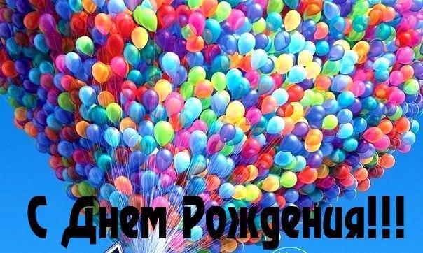 Изображение - Открытка поздравления подруге с днем рождения dayname_ru_225