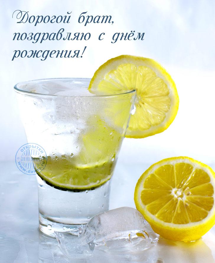 Изображение - Открытки поздравления брату с днем рождения dayname_ru_374