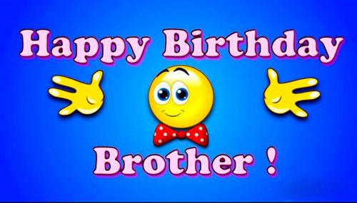 Изображение - Открытки поздравления брату с днем рождения dayname_ru_387