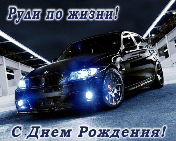 Изображение - Поздравление открытка коллеге с днем рождения dayname_ru_547
