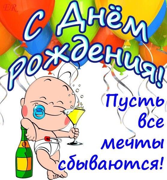 Изображение - Поздравление открытка коллеге с днем рождения dayname_ru_560