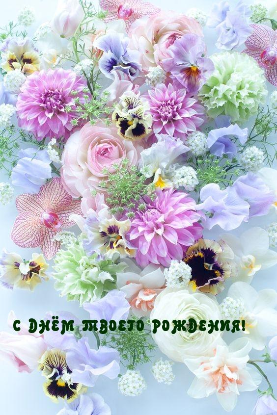 dayname_ru_6027.jpg