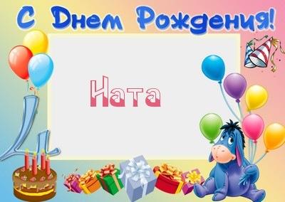 http://dayname.ru/imgbig/24678.jpg