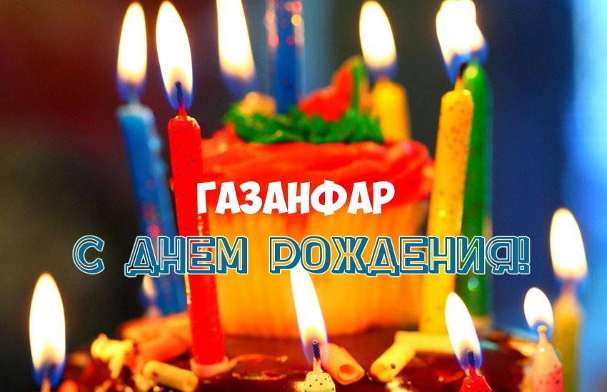 Открытки с днем рождения дядя ваня 29