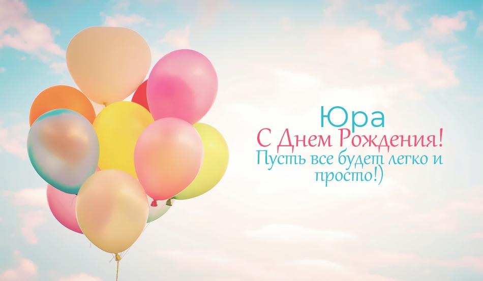 http://dayname.ru/imgbig/name_100248.jpg