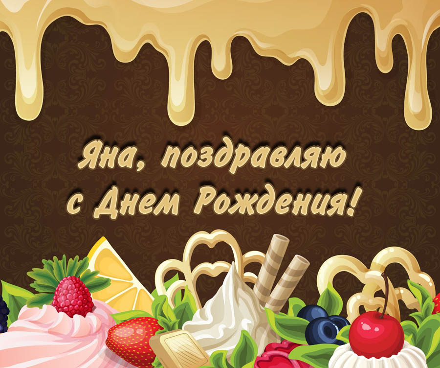 http://dayname.ru/imgbig/name_25046.jpg