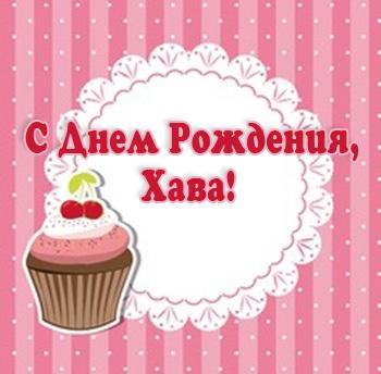 Поздравления с днем рождения старшему брату в прозе