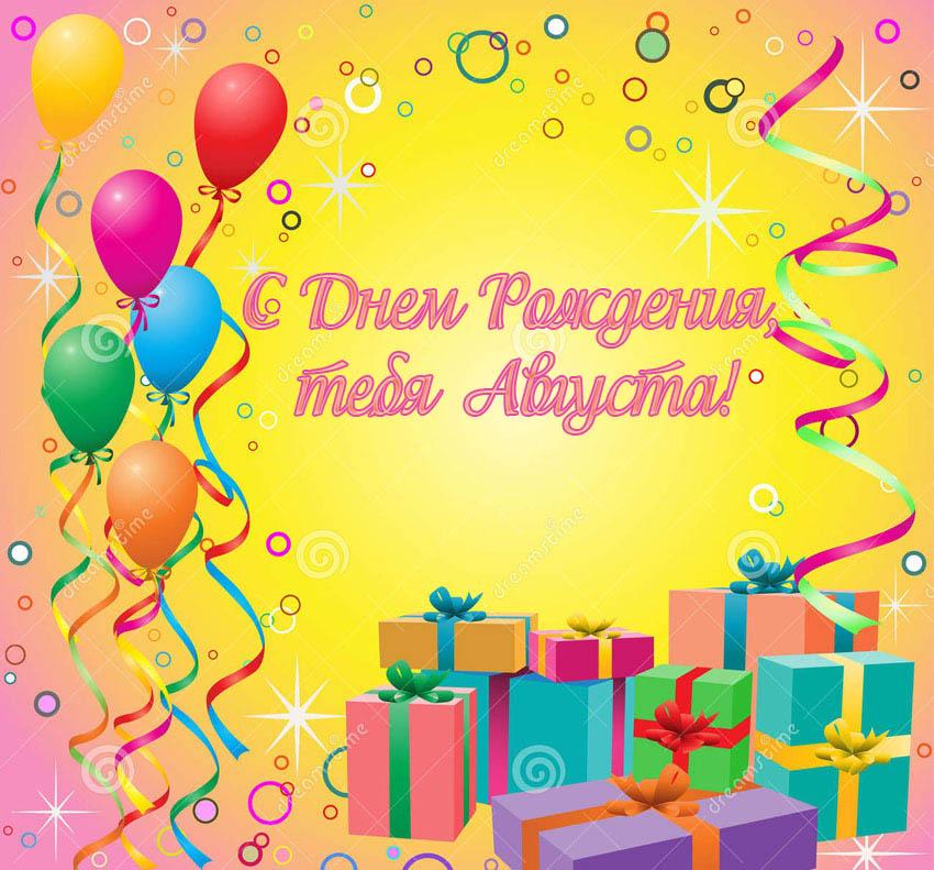 http://dayname.ru/imgbig/name_25187.jpg