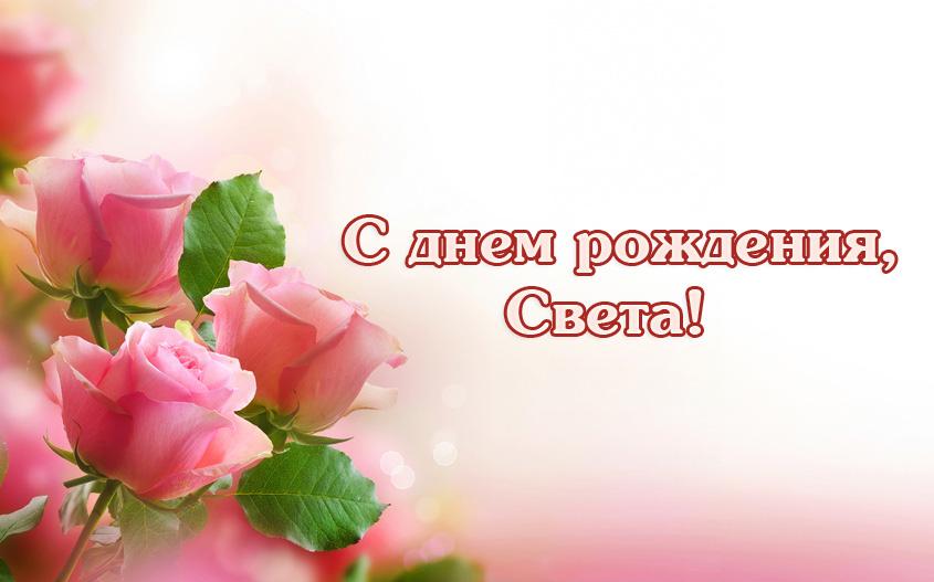 http://dayname.ru/imgbig/name_25214.jpg