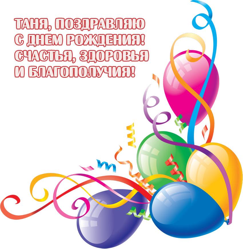 http://dayname.ru/imgbig/name_25224.jpg