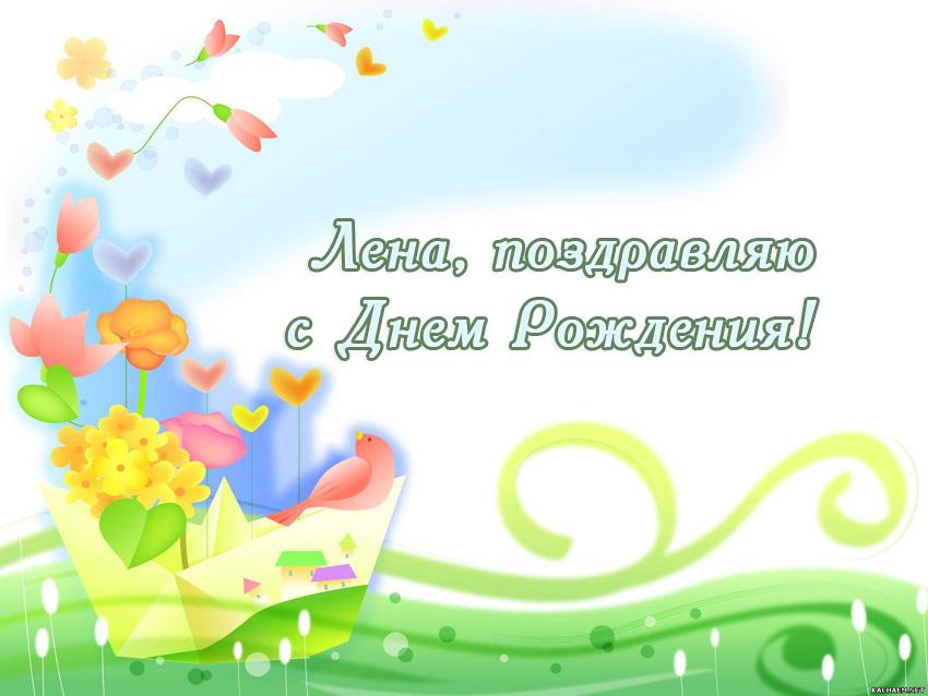 http://dayname.ru/imgbig/name_25232.jpg