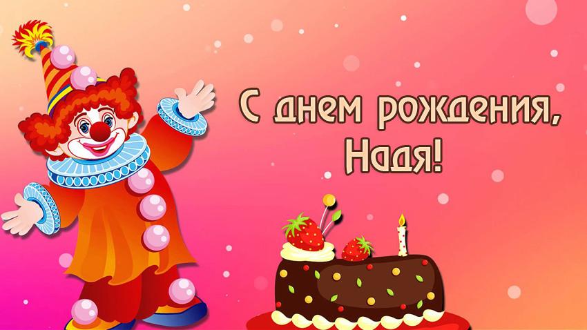 http://dayname.ru/imgbig/name_25264.jpg