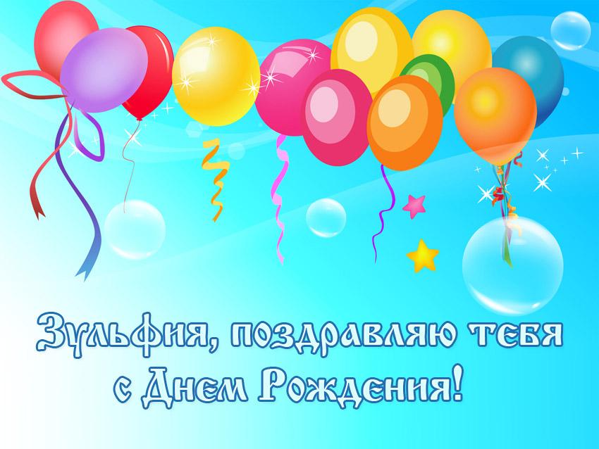 Поздравления с днем рождения ребенку мише 80