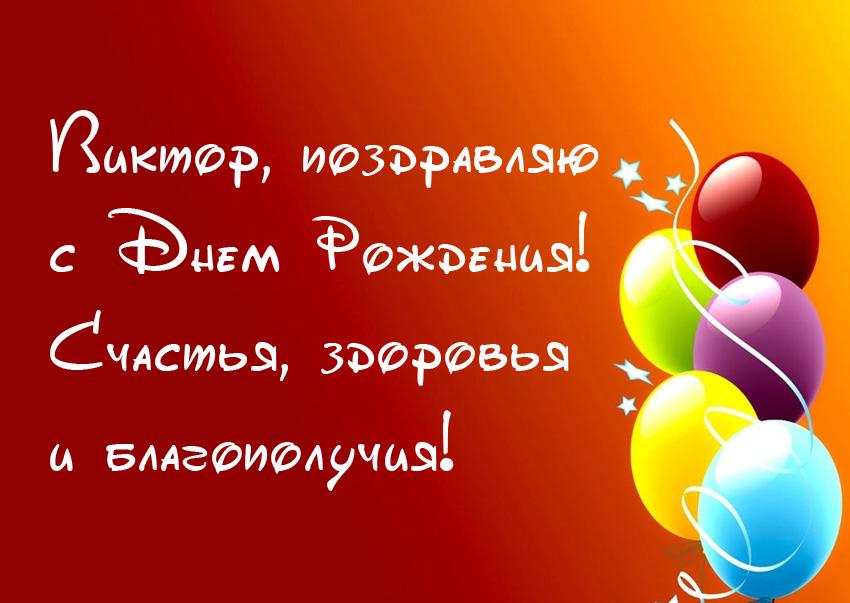 http://dayname.ru/imgbig/name_25471.jpg