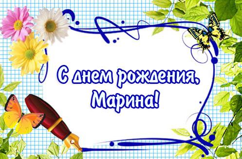 http://dayname.ru/imgbig/name_25480.jpg