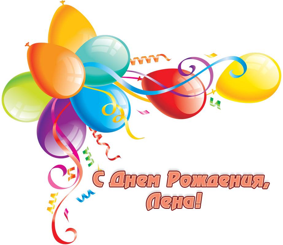 http://dayname.ru/imgbig/name_25513.jpg