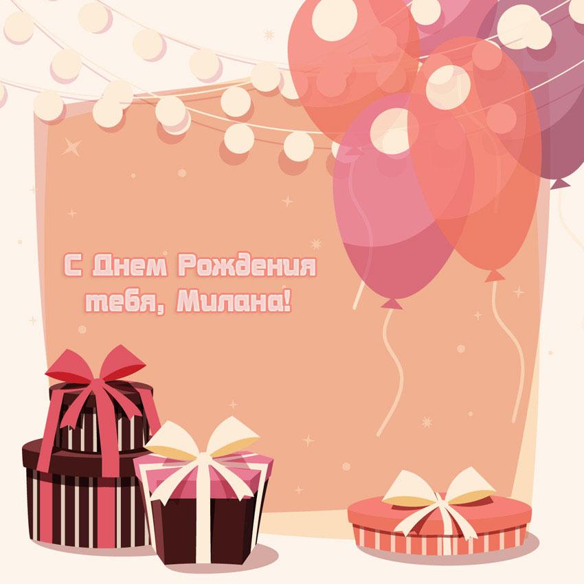 Поздравление с днем рождения женщине золовке 37