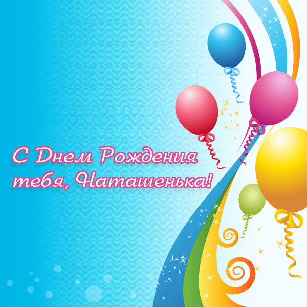 http://dayname.ru/imgbig/name_25715.jpg