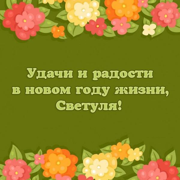 http://dayname.ru/imgbig/name_25744.jpg