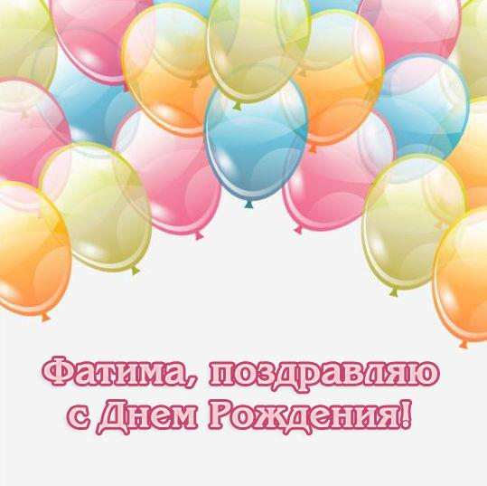 Скачать песню с днем рождения тебя мой брат