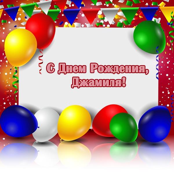 С днем рождения олеся красивое поздравление в прозе 6