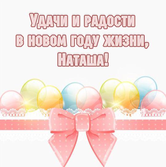 http://dayname.ru/imgbig/name_25885.jpg