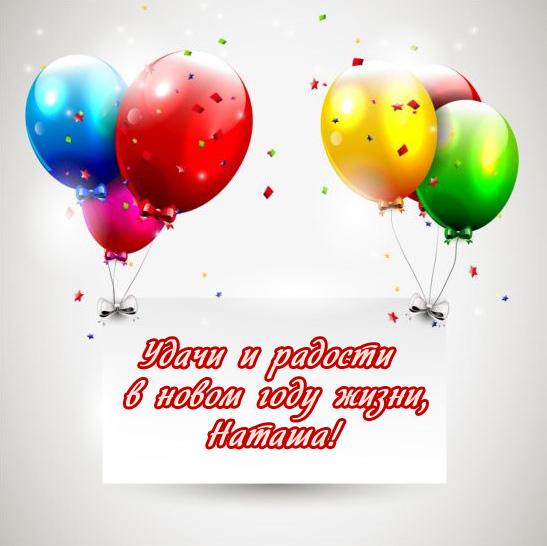 http://dayname.ru/imgbig/name_25925.jpg