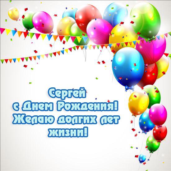 http://dayname.ru/imgbig/name_26005.jpg