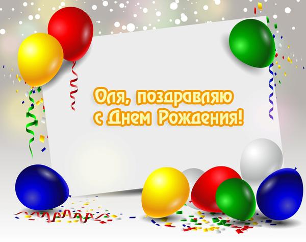 http://dayname.ru/imgbig/name_26015.jpg