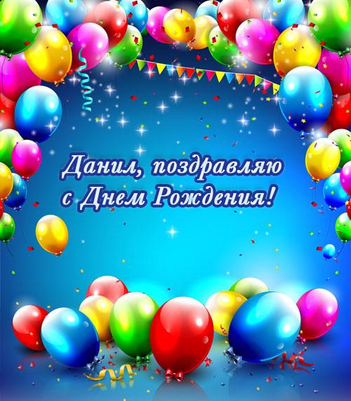 Поздравление с днем рождения 52 года женщине