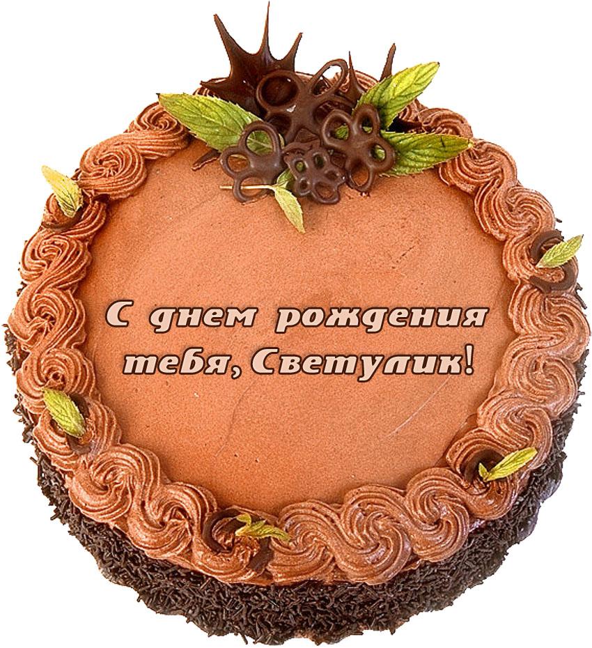 http://dayname.ru/imgbig/name_26107.jpg