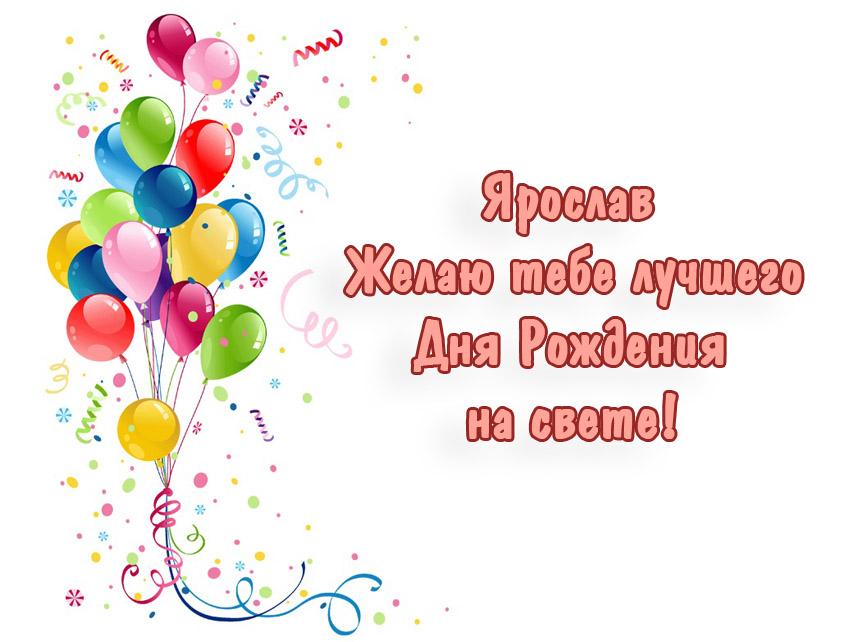 Поздравления с днём рождения булату