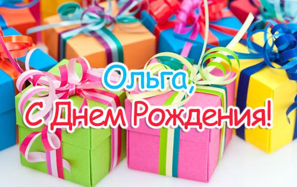 http://dayname.ru/imgbig/name_27.jpg