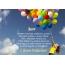 Картинка <em>картинки с днем рождения по имени заур</em> с Днем Рождения с пожеланиями для имени Заур