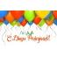 Поздравление тагира с днем рождения