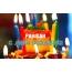 Поздравление с днем рождения от равшана по имени