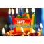 Открытка с Днем Рождения Заур!