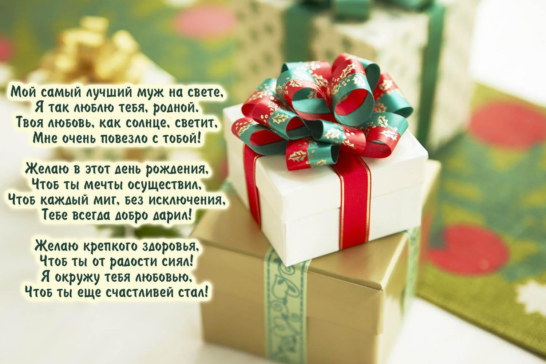 Новогодние пожелания на английском с переводом - LingvaFlavor 70