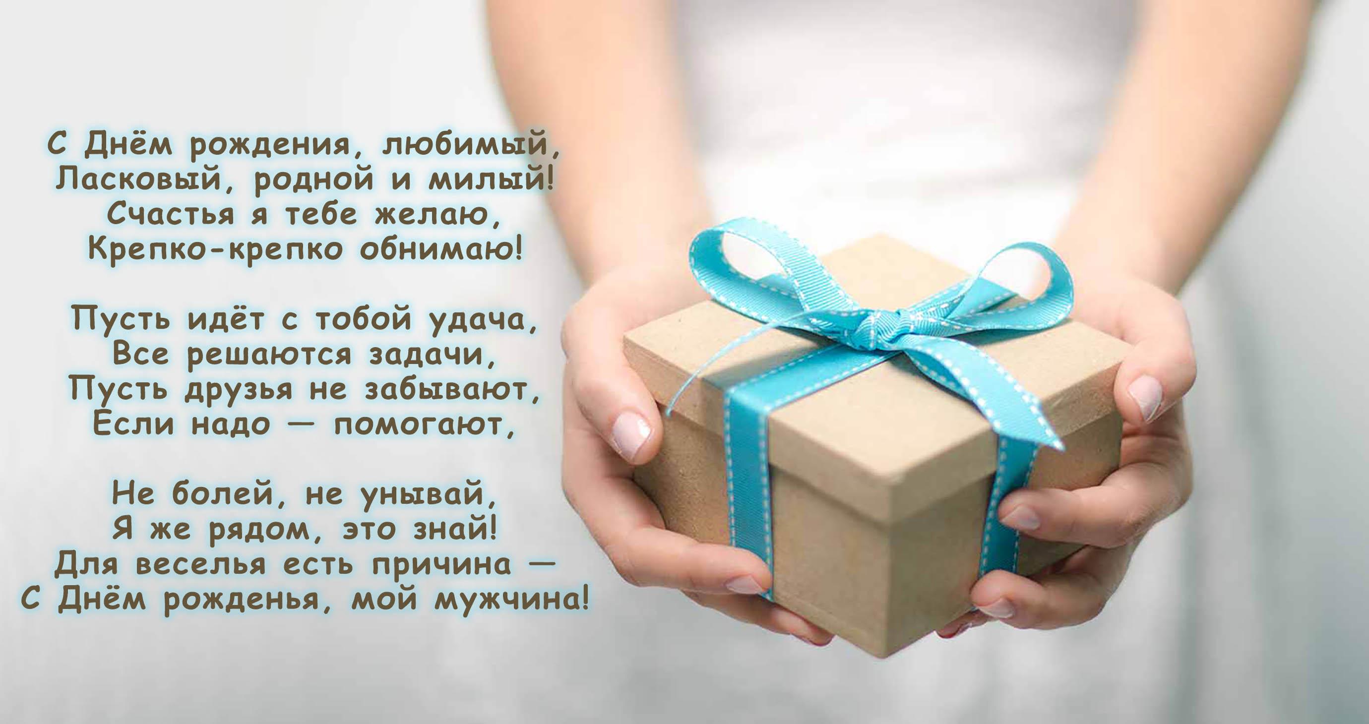 Открытки на день рождения для мужчин Открытки