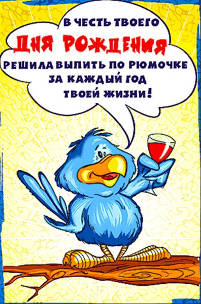 Games mail.ru moscow ru 6431 descontrol 20110223
