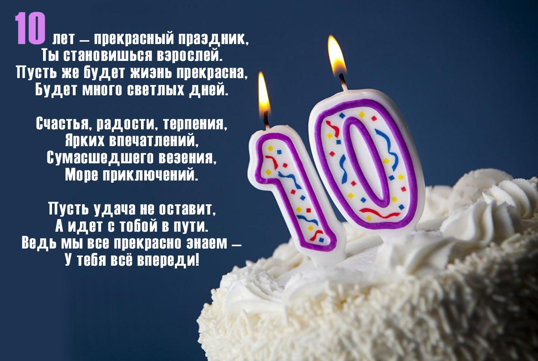 Поздравление с днем рождения 2 месяца малышу 99