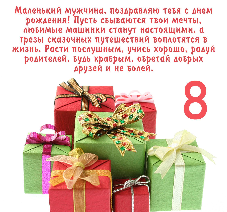Для школьников новогодние поздравления 89