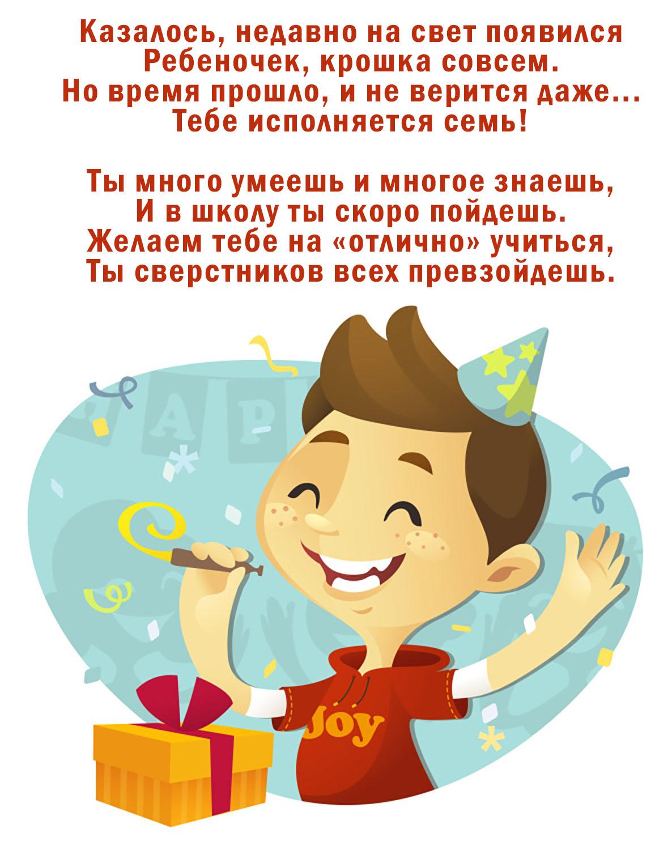 Поздравления с днем рождения девочке в прозе - ПоздравОк
