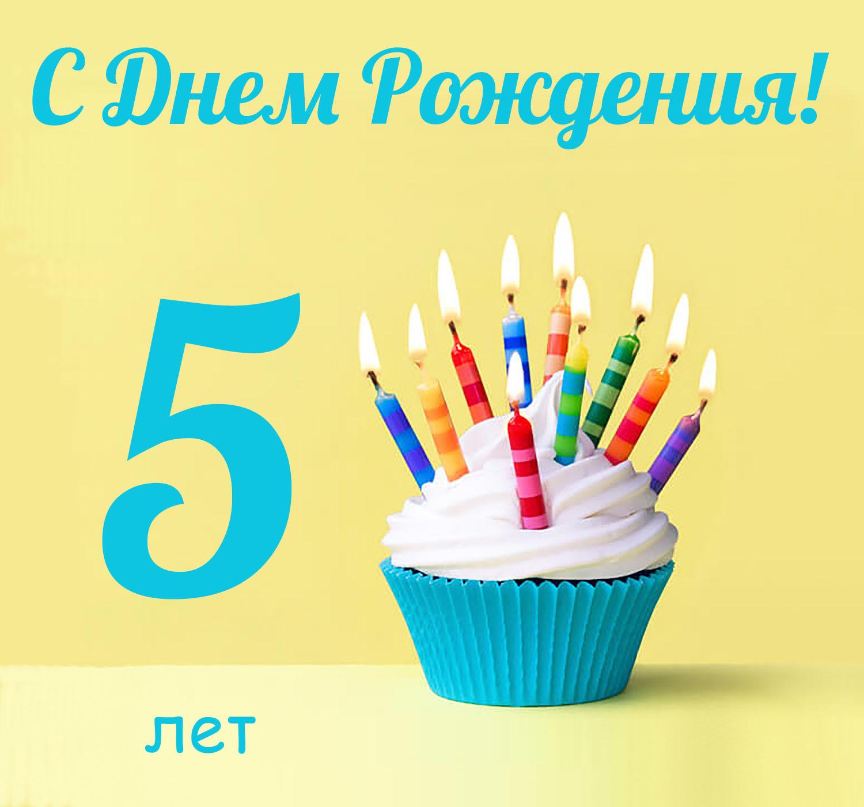 5 лет девочке поздравления родителям 86