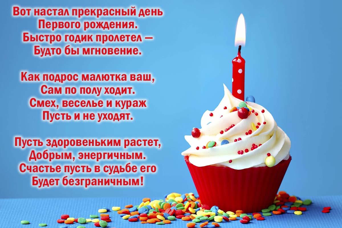 Поздравить коллегу мужчину с днём рождения своими словами