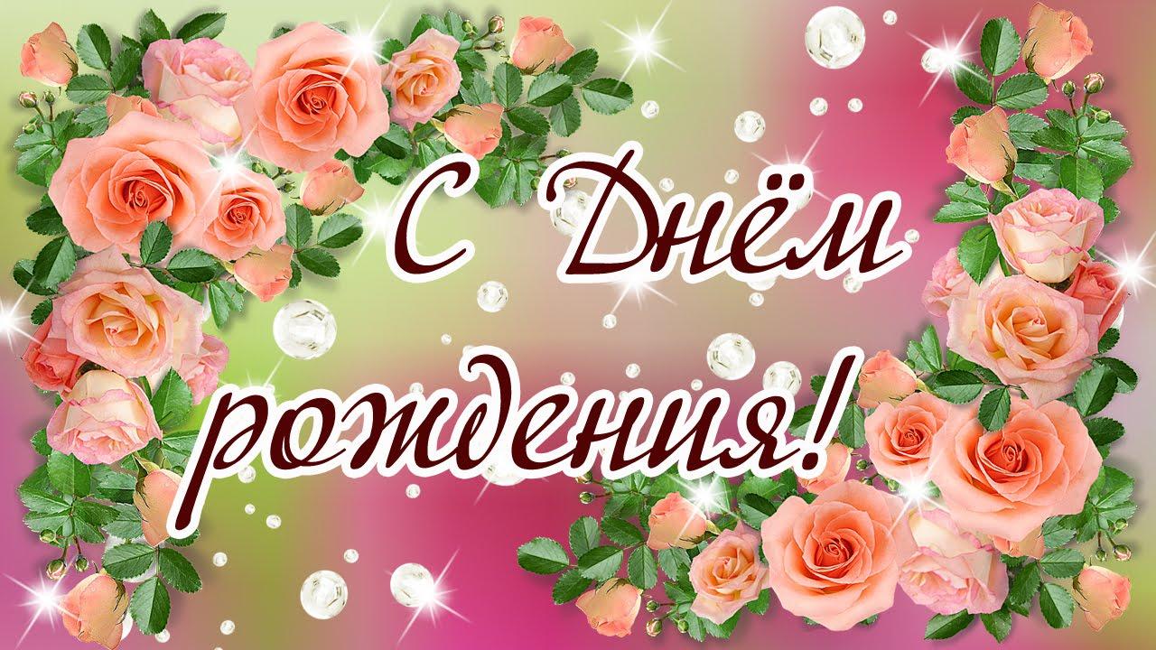 http://dayname.ru/noname/imgbig/dayname_ru_1362.jpg