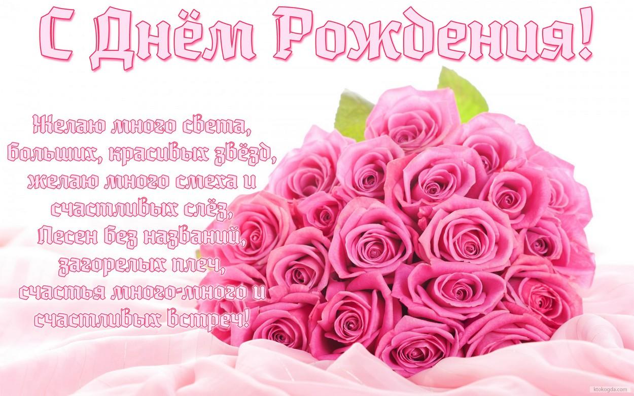Куму с днём рождения открытки красивые для женщины