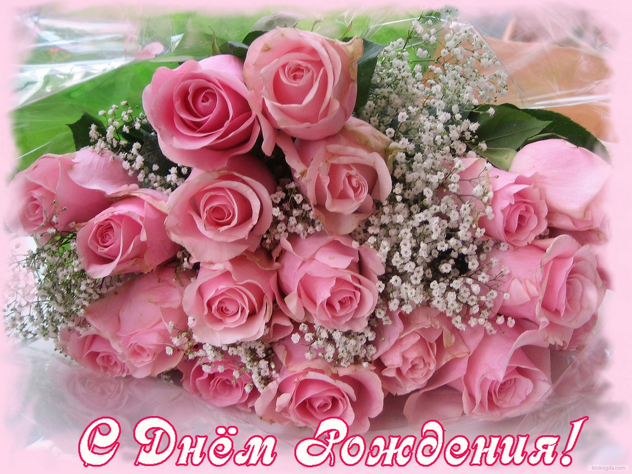 http://dayname.ru/noname/imgbig/dayname_ru_285.jpg